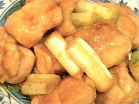 鶏肉と長ねぎの照り煮-2016.11.15