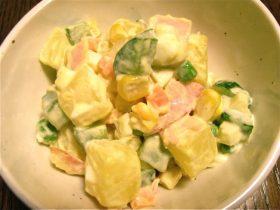 簡単ポテトサラダ(2)-2017.9.6