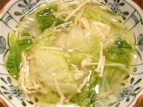 白菜とえのきたけのスープ